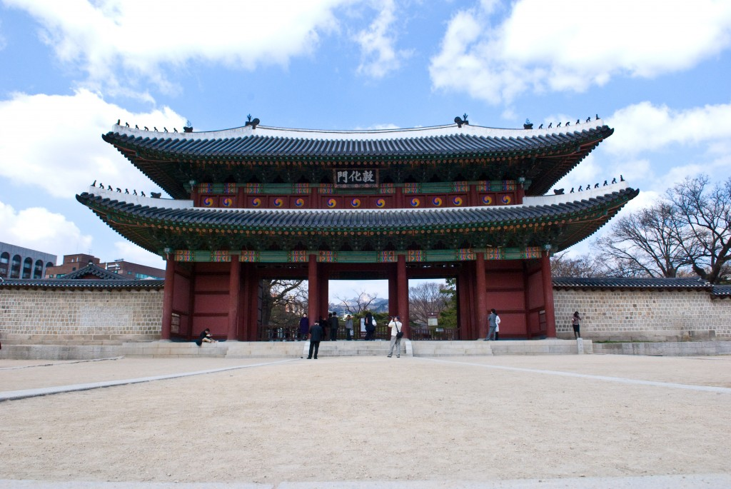 Changdeokgung is one of the Five Grand Palaces built during the Joseon Dynasty. (image: Wikimedia)