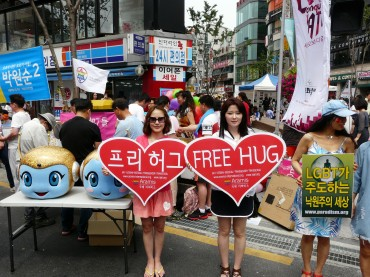 Korea Debates Queer Culture Festival
