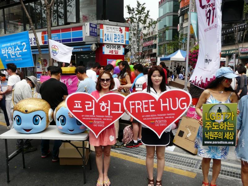 Korea Debates Queer Culture Festival