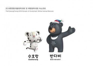 PyeongChang 2018 Mascots Revealed