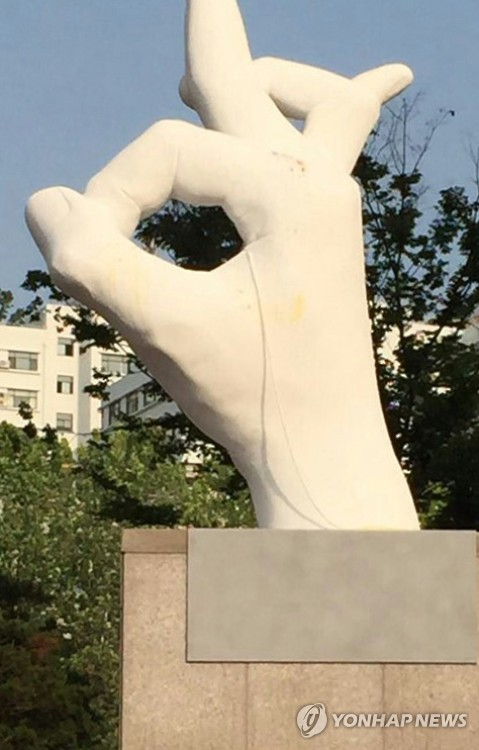 The artwork was modeled after a hand gesture that is used by Ilbe members as a sign of accreditation. (image: Yonhap)