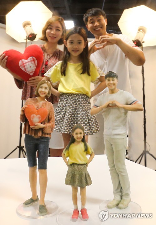 Using 3D Technology to Make Miniature Figurines | Be Korea-savvy