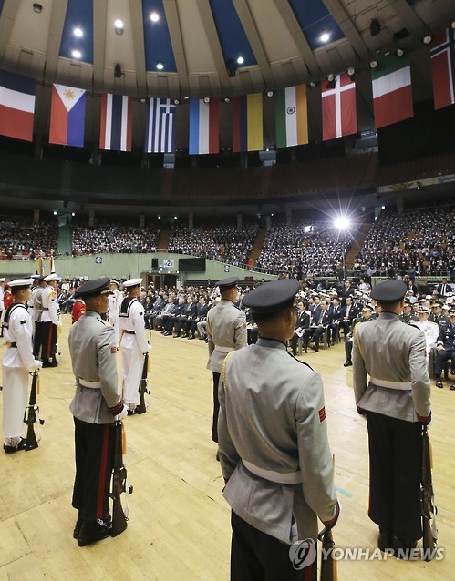 The 66th Korean War Commemoration Ceremony at Jamsil Sports Complex.