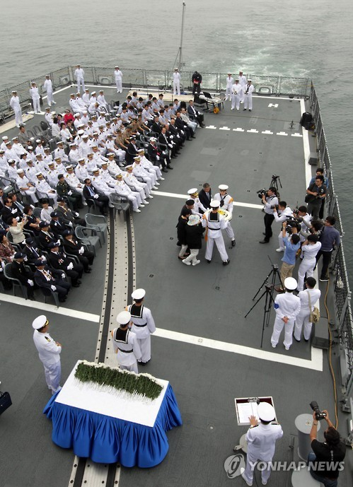 Ceremony held on the deck of Aegis ship, DDG-992 Yulgok-YiYi, to commemorate the Battle of Korea Strait.