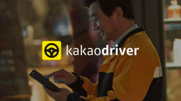 New Mobile App 'Kakao Driver' Launched