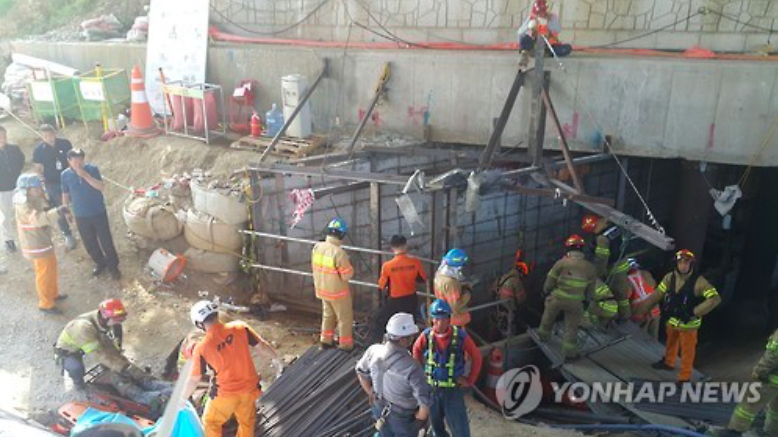 On the morning of June 1, 7:20 a.m., an accident occurred at a metro construction site in Namyang-ju, northern Seoul, killing four on the site. (Image Credit: Yonhap)