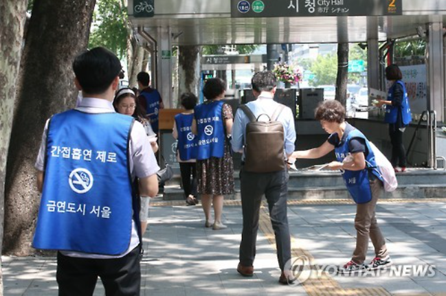 Staffs of the Seoul Metropolitan Government handed out flyers that provided information on the health risks related to smoking. (image: Yonhap)