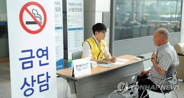 The event offered free consultations on quitting smoking, but also general health examinations for blood pressure, blood sugar, cholesterol, osteoporosis, and Alzheimer's. (image: Yonhap)