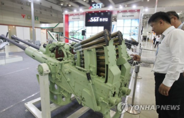 Korea Hosts Exhibition of Defense Weapons and Equipment