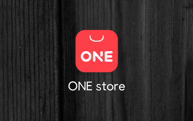 OneStore is Android-based and is not compatible with iOS, which makes Google its biggest competitor. Google's market share for Android applications is 75 percent, and OneStore still falls far behind. (image: KobizMedia/ Korea Bizwire)