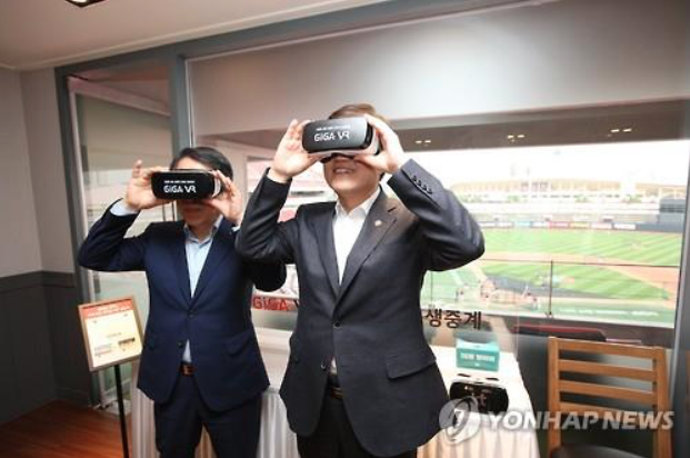 Government to Open Digital Theme Park in Pangyo