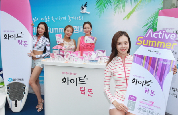 Yuhan-Kimberly, in response to the controversy around its plan to increase the price of sanitary pads, will be releasing a lower-priced sanitary pad product for low-income teens and females. (Image Credit: Yonhap-Kimberly)