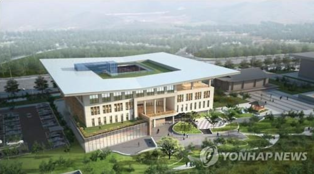 The Gyeongbuk Provincial Government is investing 34.8 billion won to build a new central library in one of its new towns near Andong. (image: Yonhap)