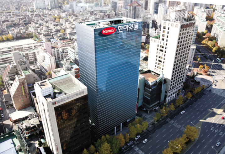 Hanmi Pharmaceutical HQ in Seoul. (image: Hanmi Pharmaceutical Co.)