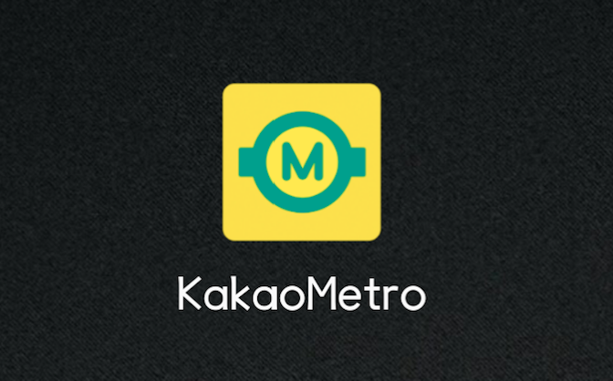 Kakao improved the existing app by capturing subway system details, including geographical locations and characteristics of the subway lines, in five cities across Korea: the Seoul metropolitan area, Busan, Daegu, Gwangju, and Daejeon.