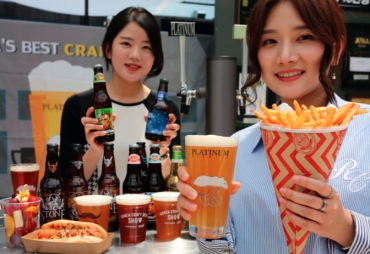 Hyundai Department Store Hosts 2016 Korea Craft Beer Show