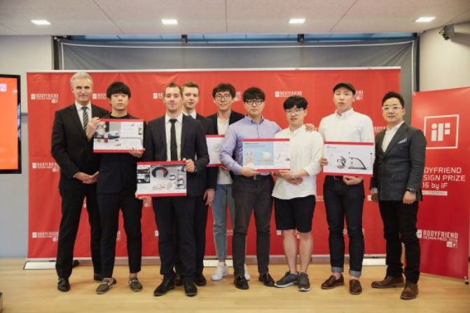 The contest started in October 2015, and a total of 737 products created by students and young professionals from 34 countries were submitted. (image: Bodyfriend)