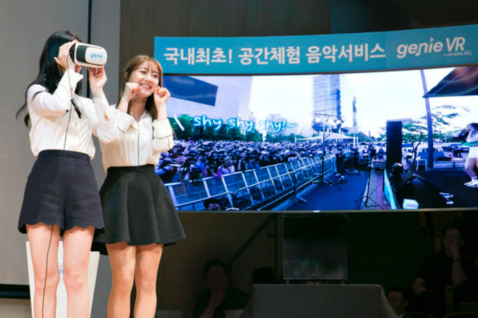 During the press conference at the KT headquarters in central Seoul, Nayeon and Jihyo of 12-member K-pop girl group TWICE demonstrated the new service, playing TWICE's latest guerrilla concert in the capital city. (image: KT)