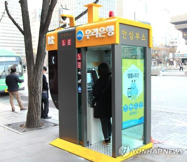There is a still a phone booth in Gwanghwamun Plaza at the heart of Seoul. But this particular booth hosts two pay phones, an ATM, an emergency call button, and a CCTV camera. (image: Yonhap)