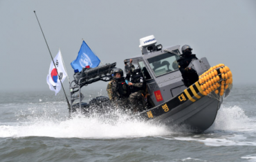 China Educating its Fishermen to Respect Rules as S. Korea Seizes 2 Chinese Boats