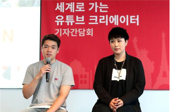 The South Korean market for online video streaming will continue to grow, Park said, adding that the company will continue to help local content creators expand their business. (image: Yonhap)