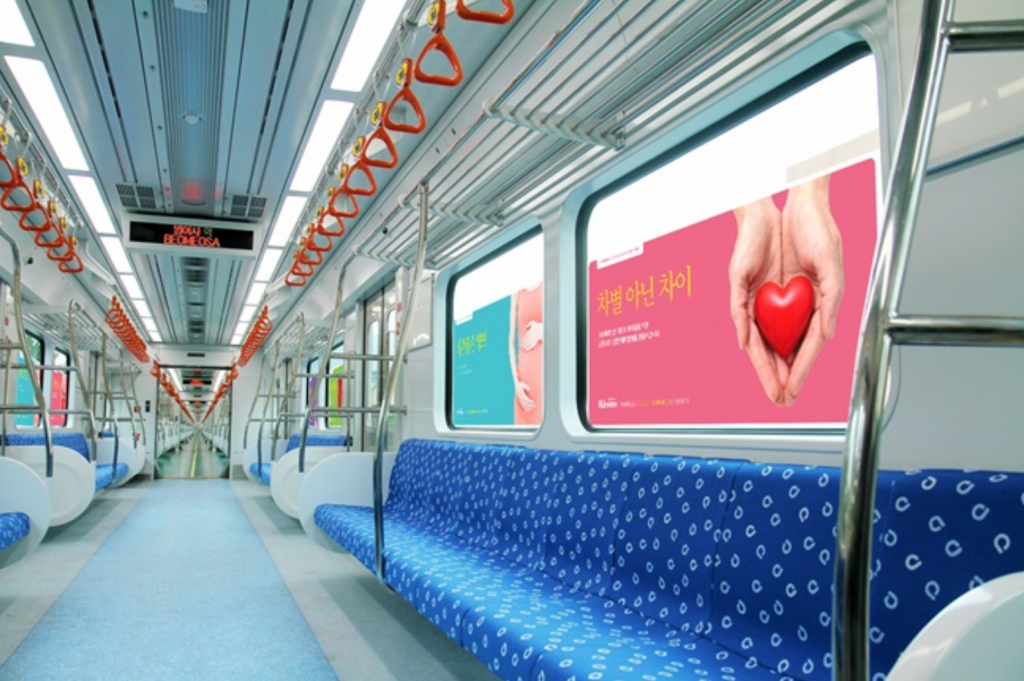 The pilot project, limited to Busan Metro Line 1, is aimed at providing convenience to pregnant women and women with infants as well as to prevent various forms of crimes, including sexual harassment, targeting female passengers. (image: Busan Transportation Corporation)