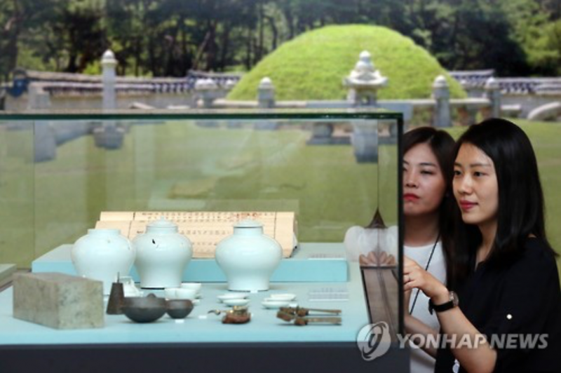 Special Chance to Experience Royal Tombs of Ancient Korea