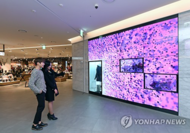 Digital Signage Industry to Create 70,000 Jobs by 2020