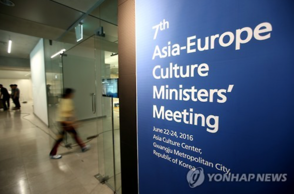 Some 200 delegates from 51 ASEM member countries, including eight culture ministers and 11 deputy ministers, will attend the 7th Asia-Europe Culture Ministers' Meeting, the Ministry of Culture, Sports and Tourism said. (image: Yonhap)