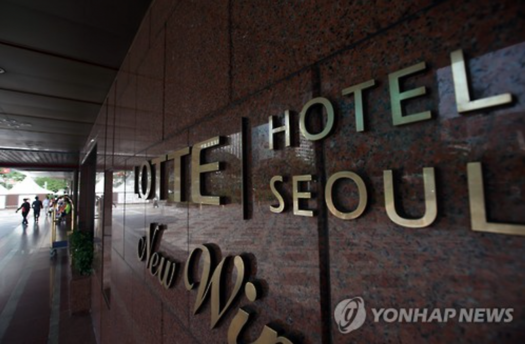 Lotte City Hotels in Myeongdong, another popular destination for tourists, has seen up to 30 percent of the bookings called off since Feb. 28, the hotel said. (image: Yonhap)