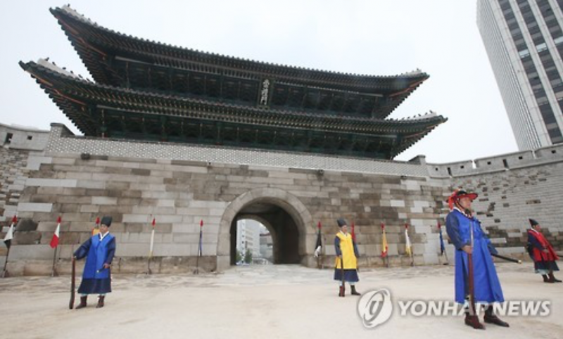 A Chance to Meet the Ancient Guards of Seoul's 'Gate of Exalted Ceremonies'