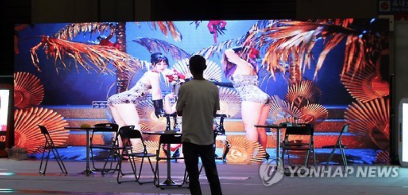 Korea Hosts 14th LED & OLED Expo