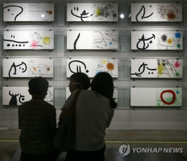 Joan Miró Exhibition Opens in Seoul