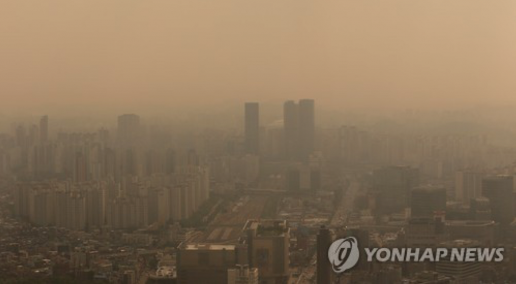 Seoul skies on June 23 with ozone concentration of 0.119ppm. (image: Yonhap)