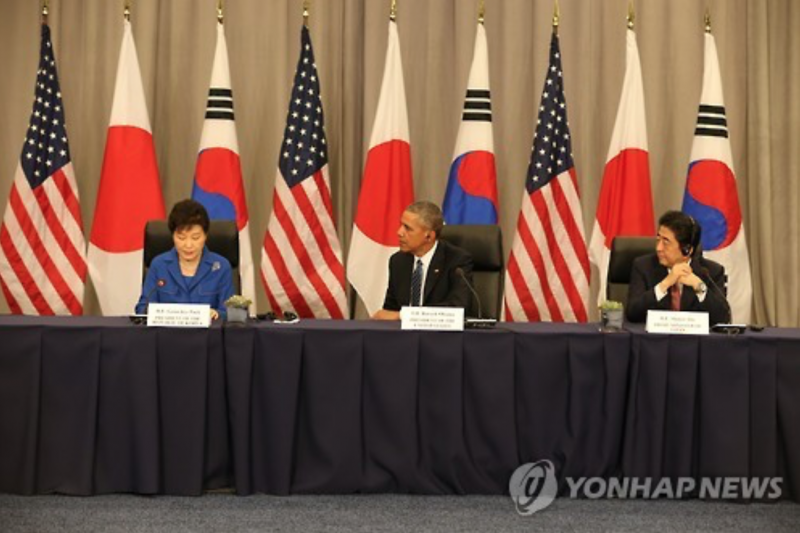 U.S., S. Korea, Japan Conduct First Joint Missile-Tracking Exercise