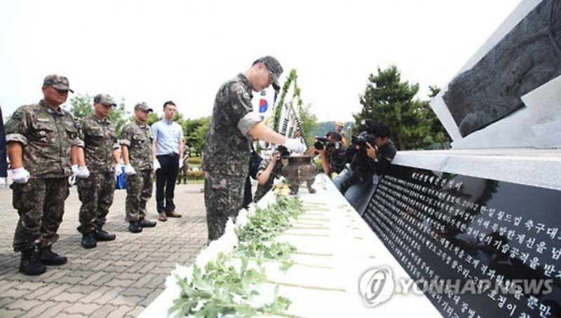 Korea Remembers Second Battle of Yeonpyeong
