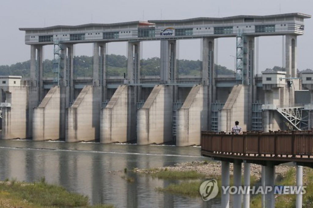 Hwanggang Dam. (image: Yonhap)