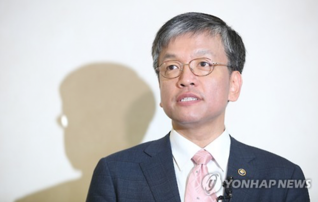 South Korea's Vice Finance Minister Choi Sang-mok will attend the ceremony, it added. (image: Yonhap)