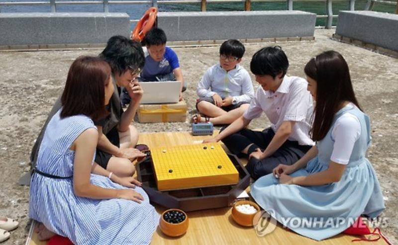 Go Master Lee Se-dol Visits Dokdo