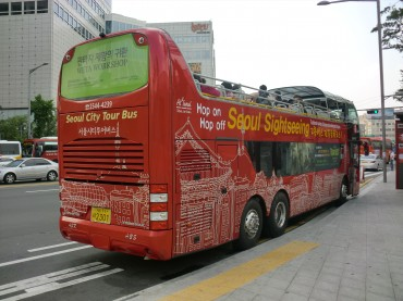 Seoul City to Run Tourist Bus between DDP, Olympic Park