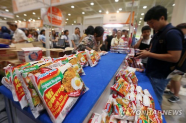 COEX Mall Hosts International Noodle Expo
