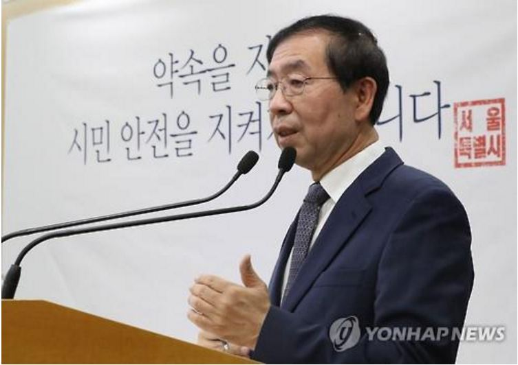 The mayor of Seoul, Park Won-soon, announced that the city would take responsibility for registering sex slaves' records with UNESCO's 'Memory of the World' programme. (image: Yonhap)