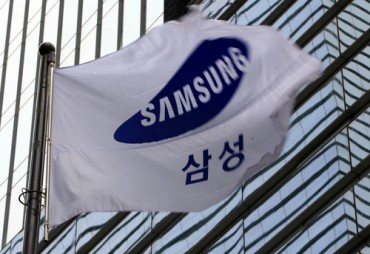 Samsung Electronics Files Patent Suit against Huawei in China