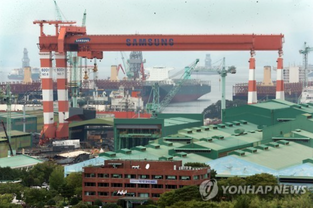 Samsung Heavy, one of South Korea's three major shipyards, has been struggling to stay afloat amid financial troubles attributable to an industry-wide crisis and fierce competition. (image: Yonhap)