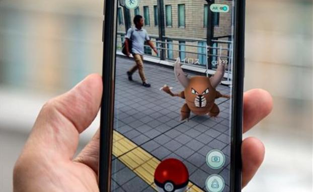 A screenshot of Pokemon Go played in Japan. (image: Yonhap)