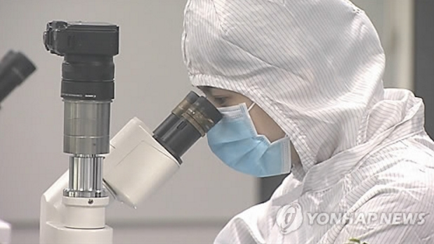 Each team will consist of three or four undergraduate students and one graduate student as a leader, and carry out R&D projects to assist companies with technical difficulties. (image: Yonhap)