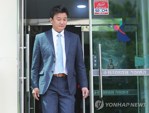 Lim Woo-jae, the former vice president of Samsung Electronics who reportedly filed for divorce from Lee Boo-jin at the Seoul Family Court on June 29, is suing for a 1.2 trillion won ($1.04 billion) settlement from his ex-wife, who is the former CEO of Hotel Shilla and daughter of Samsung chairman Lee Kun-Hee. This is a record divorce settlement. (Image courtesy of Yonhap)