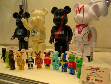 Latest Auction for Collectible Toys Proves Popularity of 'Kidult' Items in Korea