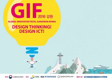 Idea Competition Held in Preparation for PyeongChang 2018