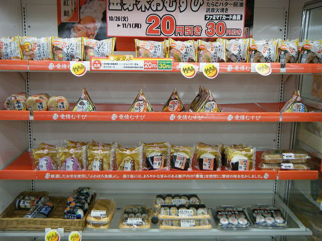 As the number of single-person households in Japan is also on the rise, processed food including boxed lunches, semi-processed food products, and small packaged food will be developed to appeal to Japanese people who may prefer quick and easy meals. (image: Flickr/ garycycles)